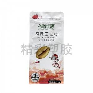 Factory Price For Yogurt Pouch Packaging -