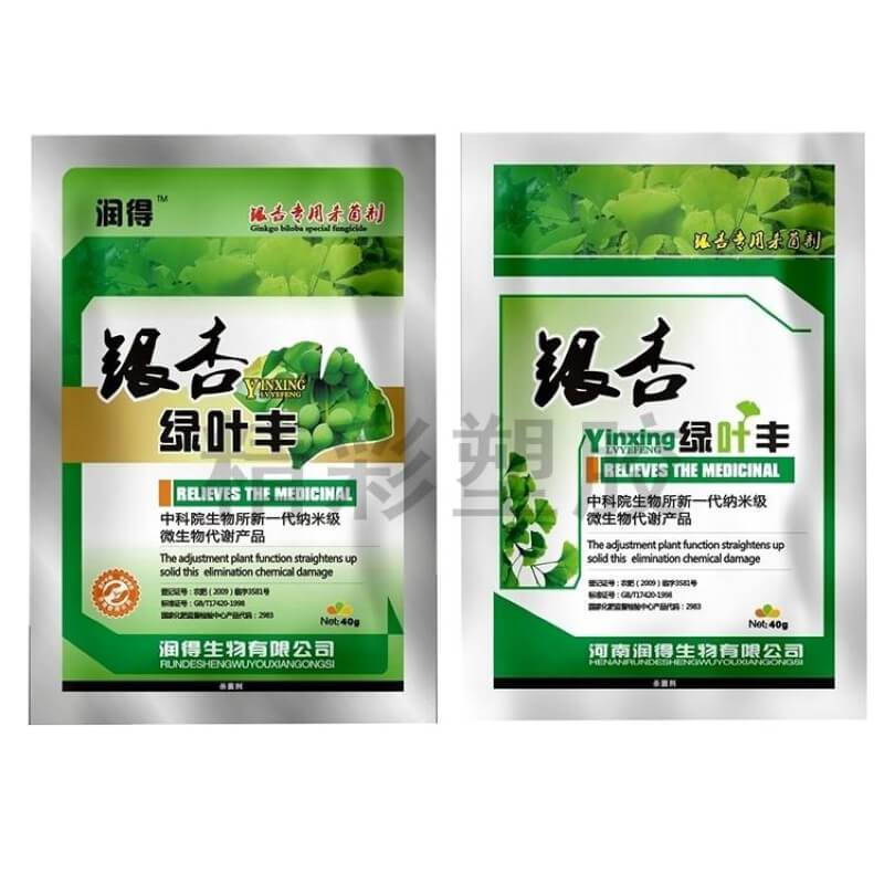 Wholesale Milk Powder Packaging Design -