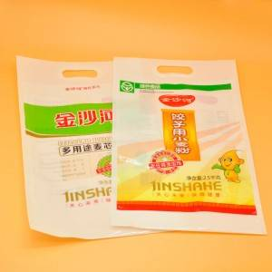 Factory made hot-sale Spout Packaging -