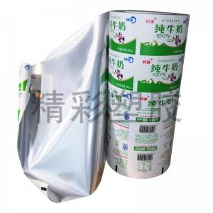 Factory Free sample Vacuum Packing Bags For Foods -