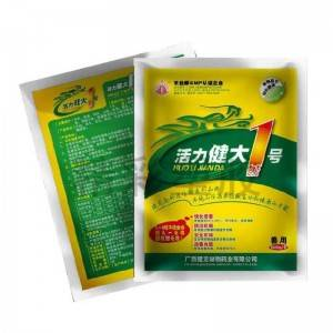 OEM China Powder Pouch -