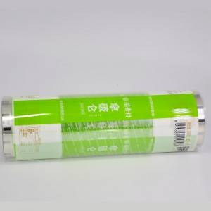 Cheap price BOPP Plastic Bag -