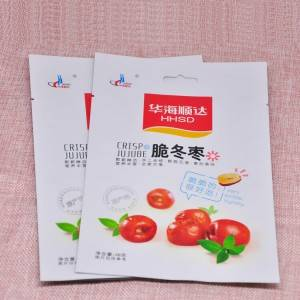 Good Wholesale VendorsWashing Powder Packaging -