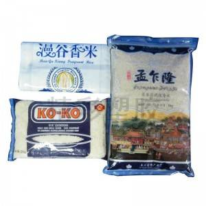 Vacuum Bag For Rice