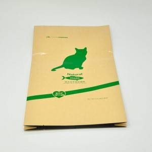 Qual Side Seal Kraft Paper Bag