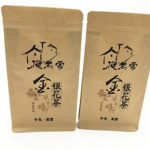 Trending ProductsDrink Bag -