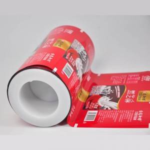 professional factory for Food Beverage Packaging -