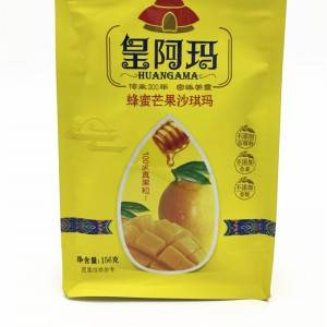 factory low price Packaging Printing -