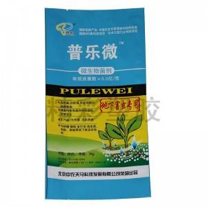 China wholesale Food Packaging Plastic Roll Film -
