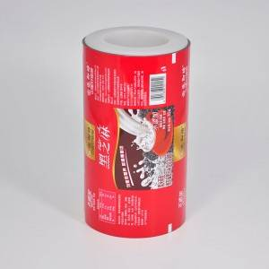 OEM/ODM China Food Pouch Manufacturers -