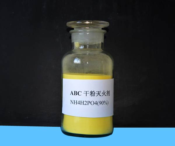 Factory wholesale Cracking Agent Expanding Powder - ABC dry powder fire extinguishing agent 90% – Standard Imp&exp