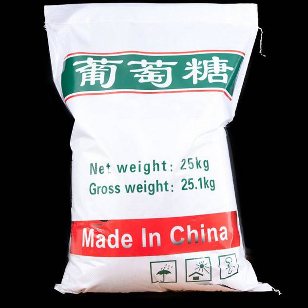 Dextrose Anhydrous/glucose Anhydrous Powder 99.5% ...