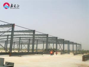 XGZ Brand Metal Frame Building Quick Install Custom Design Prefab Steel Logistics Warehouse
