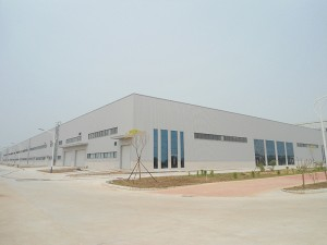 GUAN JIE WAREHOUSE