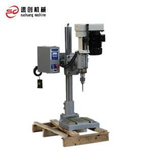 SS-74 Pneumatic automatic drilling machine