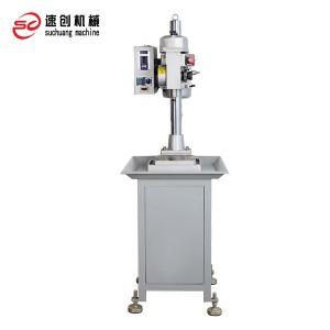 SS-4508 Gear Type Tapping Machine(Horizontal)