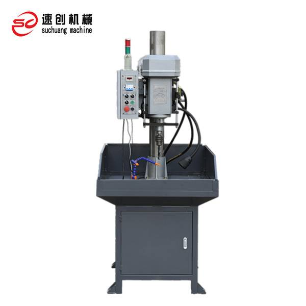 YDZ-30 Table type Automatic multiple spindles Hydraulic drilling machine Featured Image