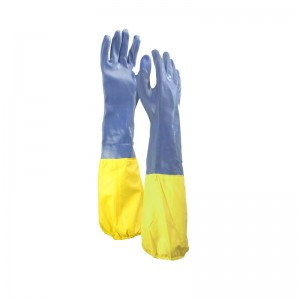 China wholesale Chemical Protective Gloves -