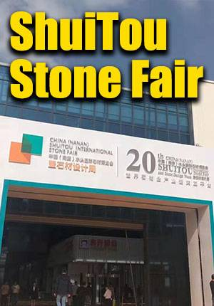 The 20th ShuiTou Stone Fair in Nanan China.
