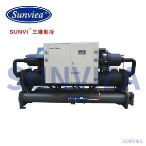 Reliable Supplier Industrial Screw Type Air Compressor - Cryogenic ethylene glycol (brine) unit – Sunvi