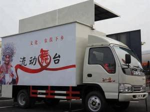 JAC 2-4T stage truck