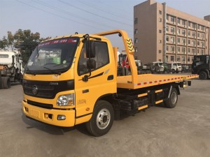 FOTON Aumark 1-4T flatbed tow truck
