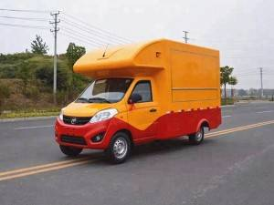 FOTON 1-2T food car