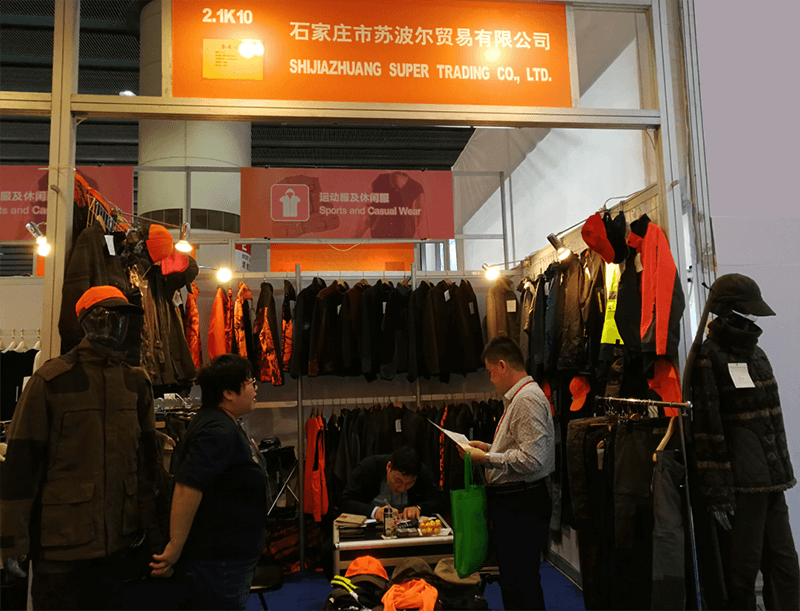 Last year we attended the 124 Canton Fair