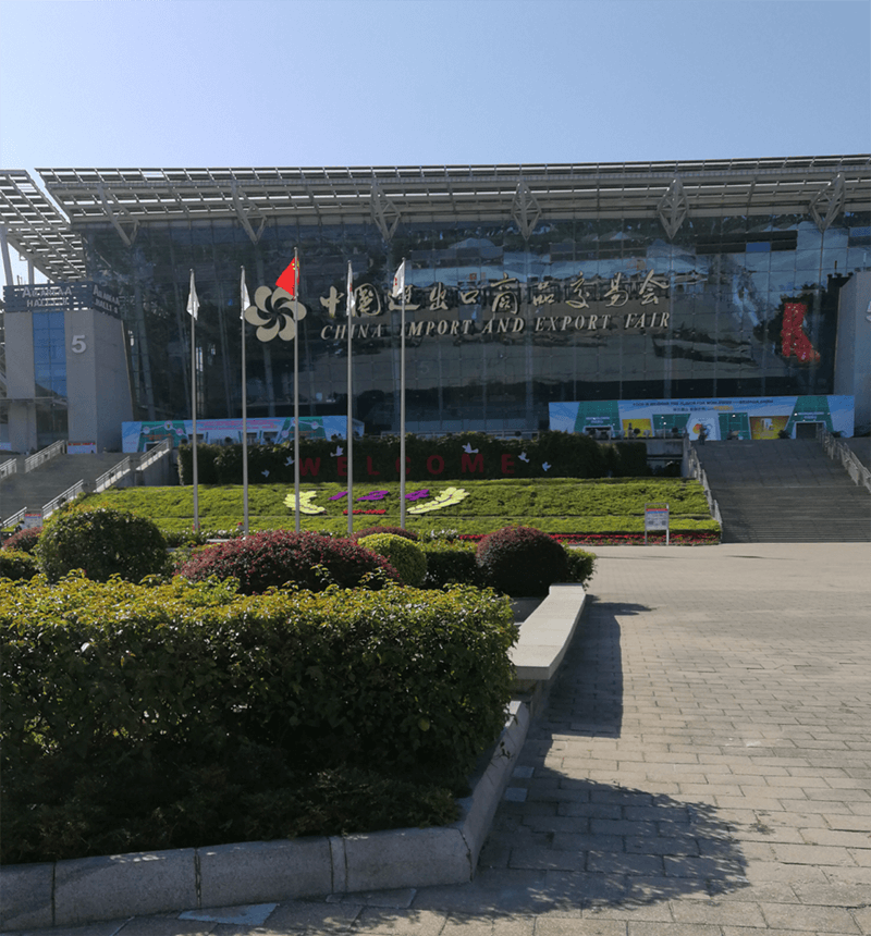 Normally our company attends Autumn Canton Fair every year.