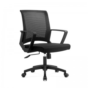 office chair 14