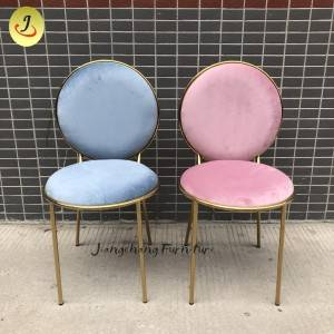 pink velvet banquet dining chair SF-SS105