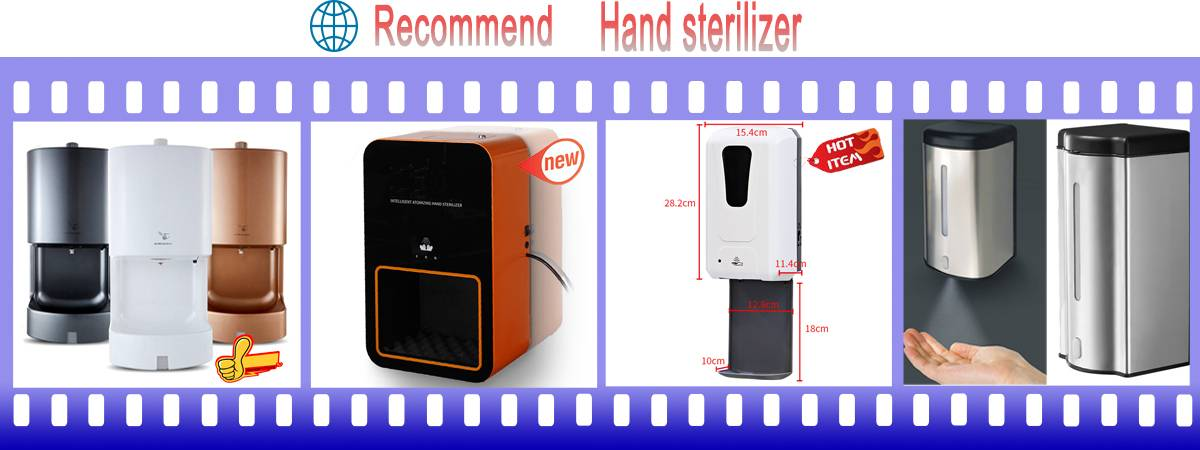Hand infrared automatic induction sterilizer