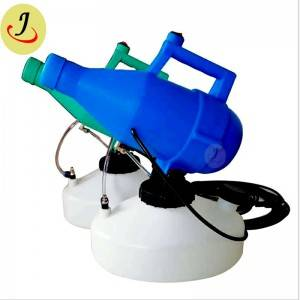 4.5L portable electric insecticidal disinfection and anti-epidemic atomization sprayer
