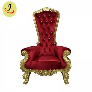 Golden high back luxury style popular King throne chair SF-K025