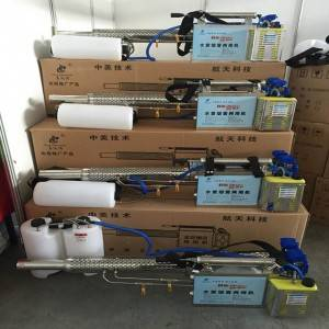 sterilization fogging machine sterilizing sprayer  FS-BD02