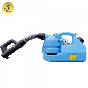 Portable electric disinfection sprayer ULV Cold fogger machine for hospital FS-BD05
