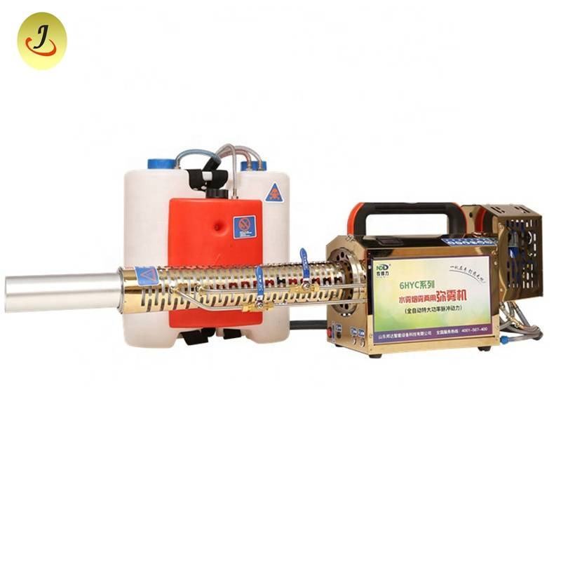 Top sale Household and street portable ulv cold fogger fogging sprayer machine FS-BF01 Featured Image