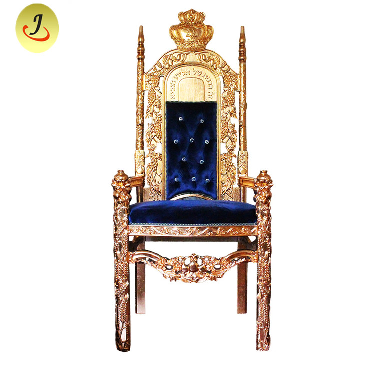 India Antique Royal Gold Throne Chairs /Modern Luxury King Throne Chair SF-K030 Featured Image