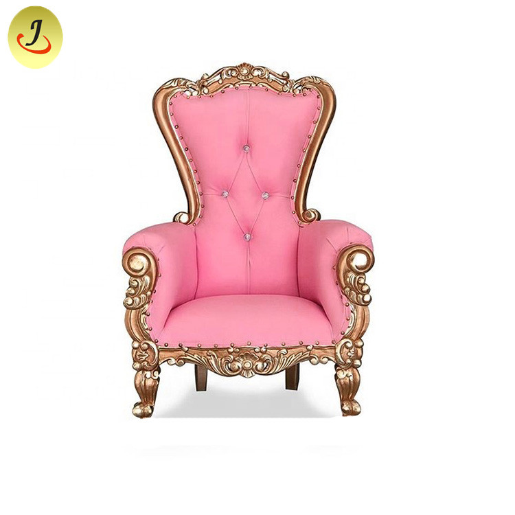 Chinese Wholesale Cheap Kids Wedding Event King Throne Chair/Kids King Throne Sofa SF-K031 Featured Image