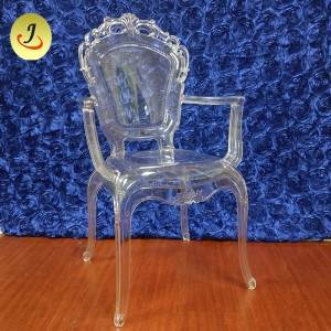 Factory supply acrylic transparent ghost wedding chair SF-X011