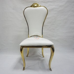 Special Price for Oak Wood Dining Chairs - hot sale gold wedding banquet dining chair for event party SF-SS13 – Jiangchang Furniture