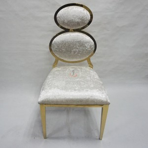 Reasonable price Garden Stool And Kneeler - wedding and event upholstered metal dining chair SF-SS16 – Jiangchang Furniture