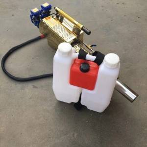 Top sales fogging machine Pulse metal high ulv fogger pressure sprayer for sale   FS-BD08
