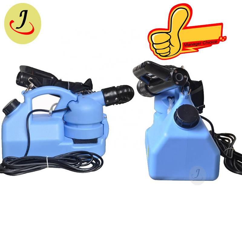 Portable electric disinfection sprayer ULV Cold fogger machine for hospital FS-BD05 Featured Image