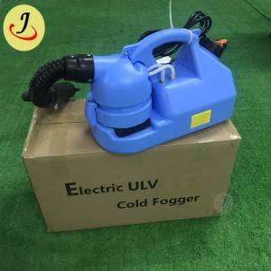 Retail Good Quality Efficient portable Used PP Electric Hotel killing insects 7L Cleaning Fogger Sprayer  FS-BD36