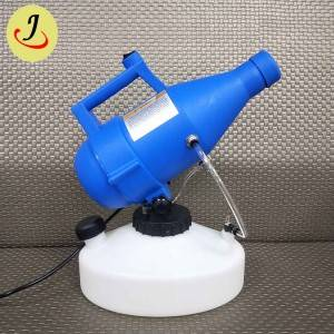 plastic trigger ulv electric atomizer bottlec sprayer FS-BD012