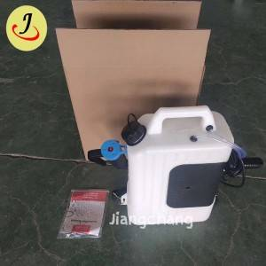 12L Electric Knapsack Sprayer for Farming  FS-BD17