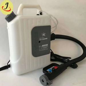 Portable Ulv Cold Electric Low Volume Sterilization Sprayer  FS-BD19