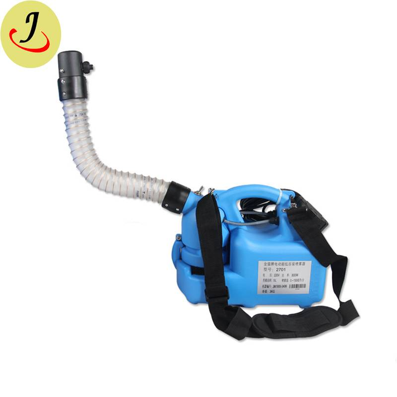 4.5L Electric Ulv Fogger Sprayer Low Capacity Sprayer for Cold Fogging Machine  FS-BD09 Featured Image