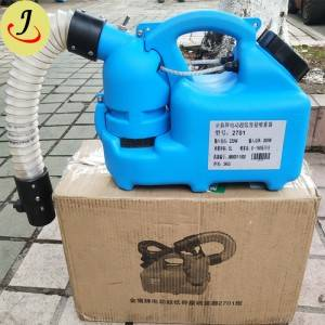 Top sale for plastic garden pressure pump ulv electric sprayer  FS-BD06